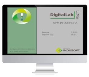 Digitallab lims