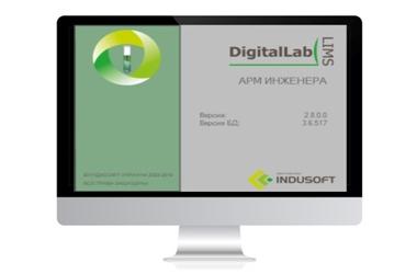 Digitalab lims, APM Инженера, Indusoft